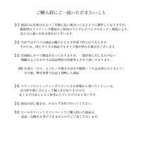 【日本製】おためしポインテッドバレエシューズ【全13色】