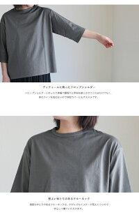 【日本製】IITOドロップショルダー七分袖SMIT-005