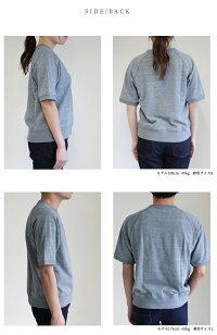 【日本製】IITOラグラン半袖TシャツSMIT-101