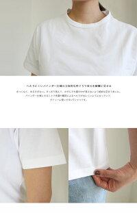 【日本製】IITOアーサ半袖TシャツSMIT-301