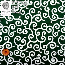 唐草柄 シーチング 布 生地 唐草模様 風呂敷 縁起の良い模様 の一つ 緑色地 メール便 発送可能 即日発送可能 入園入学グッズ