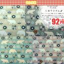 ネル生地 北欧調 ☆シロクマさん♪☆グレー/ベージュ/ピンク/水色 4色 綿100% 綿生地 しろくま アニマル 動…