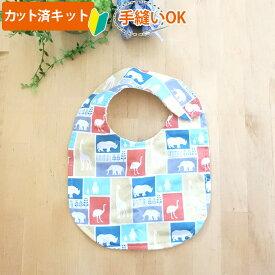 68dcc1a9a8069 パステル・動物園 丸型スタイ 手作りキット ベビー 赤ちゃん ダブルガーゼ 男女