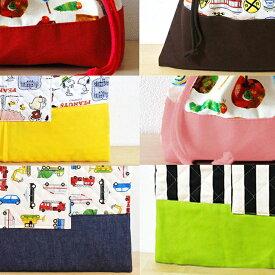 選べる6カラーの底布 大きいサイズ(切替生地) カット済 手作り キット 入園 入学 テッテ 準備 材料セット