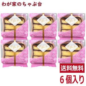 あぱれいゆミニミニ 6個セット   アーモンドプードル ラズベリージャム しっとり 銘菓 おすすめ スイーツ お取り寄せ お菓子 洋菓子 焼き菓子 おやつ