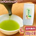 【80代】カテキン作用で風邪予防!健康を気にする祖父への美味しい緑茶おすすめは?【予算2千円】