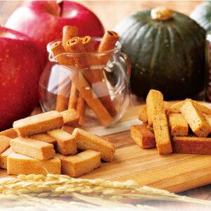 マクロビクッキー グルテンフリー 米粉と米ぬかのビスコッティ 選べる 4袋セット(かぼちゃあずき/アップルシナモン) 小麦 不使用 卵 不使用 乳製品 不使用