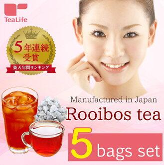 Rooibos tea 202g(2g*101pcs) / organic rooibos tea150g(3g*50pcs)* 5bags set