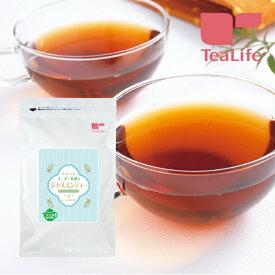 ダイエットプーアール茶(プーアル茶)入ジャスミンティー ポット用30個入 ふんわり花の香に包まれる幸せ。 ジャスミン茶 ジャスミン茶 ティーバック ジャスミン茶 ティーバック ティーライフ お茶 ジャスミン ティーバック ジャスミンティー