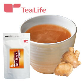 濃縮 ジンジャー メタボメ茶 ポット用90個入り ダイエット茶 生姜 ショウガ 黒豆 プーアール茶 ダイエット お茶 ダイエットティー ティーバッグ 温活×ダイエット♪