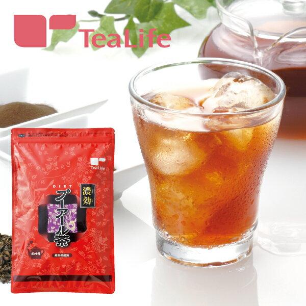 濃効ダイエットプーアール茶ポット用30個入 プアール茶 ダイエット お茶 プーアール茶 ダイエットティー ダイエット飲料 ダイエットプーアール茶 ダイエット茶 プーアル茶 ポッキリ
