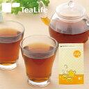 ノンカフェイン ルイボスたんぽぽ茶 お試しセット たんぽぽ茶 ルイボスティー お茶 ティーバッグ 健康茶 ルイボス茶 …
