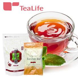 プーアール茶 + オーガニックルイボスティー ルイボスティー オーガニック 健康茶 有機ルイボス ルイボス茶 プーアル茶 ダイエット ダイエットティー ティーバッグ ティーパック ティーライフ