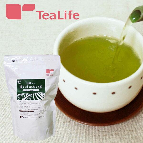 抹茶入り 濃いまかない茶 ほうじ茶ブレンド 100個入 抹茶 静岡茶 ほうじ茶 diet_D1809