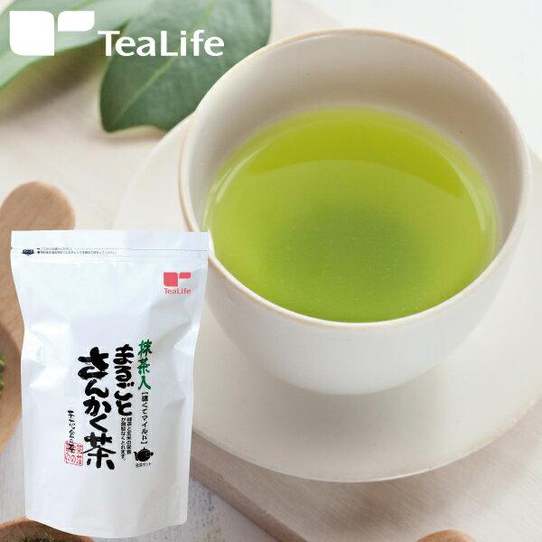 深蒸し茶 ティーバッグ 静岡 緑茶 まるごとさんかく茶(抹茶入り玄米茶) ポット用100個入り お茶 ティーライフ 日本茶 緑茶 玄米茶 抹茶