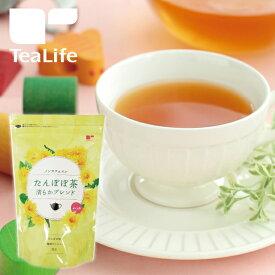 【定期購入】たんぽぽ茶清らかブレンドポット用90個入