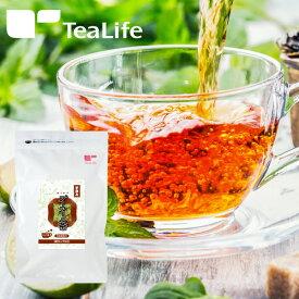 ダイエットプーアール茶 カップ用50個入 プアール茶 ダイエットティー ダイエット お茶 ティーバッグ プアール茶 ダイエット茶 ティーライフ ダイエット飲料