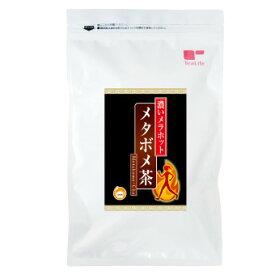 濃いメラホット メタボメ茶 ポット用30個入 ダイエット ダイエットティー