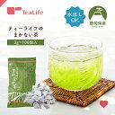 緑茶 ティーバッグ ティーパック 3g×100個入 ティーライフのまかない茶 お茶 静岡 茶 業務用 緑茶 パック 水出し 水出し緑茶 静岡茶 カテキン まかない お徳用 日本茶 静岡県産 ギフト 送料無料 ティーライフ