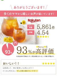 ノンカフェインたんぽぽ茶ブレンドポット用30個入
