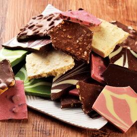 割れチョコ 10種の割れチョコ 1kg 訳あり ミックス チョコ チョコレート 詰め合わせ 業務用 大容量
