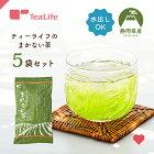 ティーライフのまかない茶 5袋セット 緑茶 ティーバッグ ティーパック お茶 静岡 茶 業務用 緑茶 パック 水出し 水出し緑茶 静岡茶 まかない お徳用 日本茶 静岡県産 ギフト 送料無料 ティーライフ