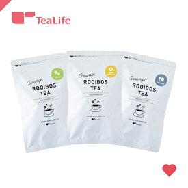 福袋 アレンジルイボスティー 3点セット (たんぽぽ・葉酸・どくだみ) 送料無料 どくだみ茶 どくだみルイボスティー 葉酸入りルイボスティー たんぽぽ茶 ノンカフェインティー