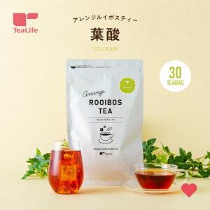 【定期購入】アレンジルイボスティー 葉酸 カップ用 2g ティーバッグ×30個入