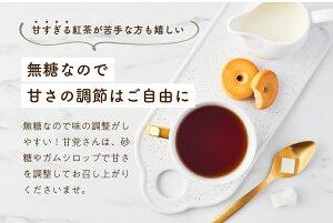ロイヤルミルクティー用濃厚紅茶2本セットリキッドタイプ無糖無添加アッサム茶葉プリミアスティー