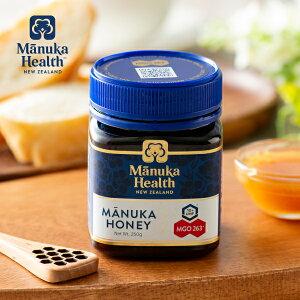 マヌカハニー 250g MGO263+ UMF10+ ニュージーランド マヌカはちみつ 生 はちみつ ハチミツ 蜂蜜 マヌカヘルス 正規品 無添加 送料無料