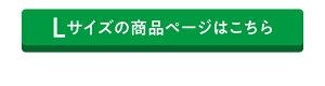 ShupattoシュパットコンパクトバッグM(レッド/ネイビー/ドット/トライアングル)