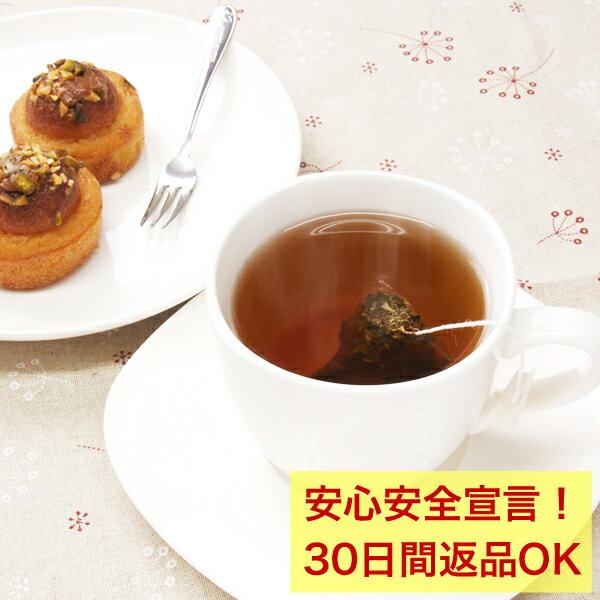 ジャスミンティー ダイエットプーアール茶入 お試しセット ダイエット茶 ジャスミン プーアル茶 ダイエットティー 1000円ポッキリ ジャスミン茶 お茶 ティーバッグ ダイエット