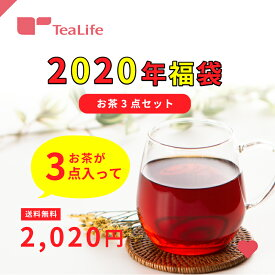 福袋 2020年 ルイボスティー フレーバー ティーバッグ ほうじ茶 お茶 ティーパック ローズヒップティー たんぽぽ茶 どくだみ茶 オレンジ 送料無料 紅茶 健康茶 シークレット 中身が見えない ティーライフ