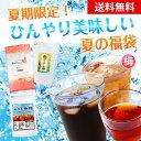 【送料無料】夏期限定!ひんやり美味しい夏の福袋梅ルイボスティー/水出し珈琲/プーアール
