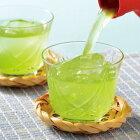 深蒸し茶 水出しまるごとさんかく茶ポット用30個入 ティーライフ 日本茶 緑茶 茶 玄米茶  使用 静岡