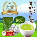 【静岡県産】ティーライフのまかない茶ポット用100個入お茶/お茶 静岡茶/お茶 ティーバック/お茶 静岡/緑茶 静岡/お茶…