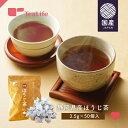 ほうじ茶 ティーバッグ 3.5g×50個入 国産 静岡県産 焙じ茶 茶葉 静岡茶 送料無料 お茶 日本茶 まとめ買い 大容量 業…