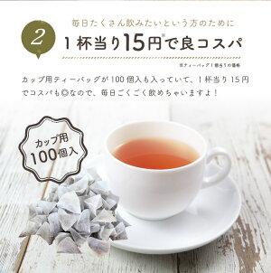 なたまめ茶国産まかないなた豆茶香ばしブレンド100個入ティーバッグティーパックナタマメ茶刀豆茶白なたまめ茶白なた豆茶白なたまめ茶玄米はと麦煎り米大容量まかない茶送料無料ティーライフ