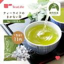 緑茶 ティーバッグ 100個入 ティーライフのまかない茶 静岡 茶 業務用 緑茶 パック お茶 静岡茶 ティーバック ティーパック まかない 業務用 業務用 お徳用 日本茶 静岡県産 お土産 送料無料