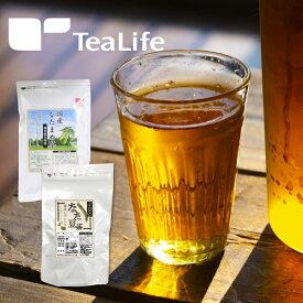 国産なたまめ茶/まかないなた豆茶 香ばしブレンド 国産 ティーライフ なたまめ茶 なたまめ なた豆茶 なたまめ 茶 なたまめ茶 国産 なたまめ茶 国産 国産なたまめ茶 なたまめ茶 刀豆茶 白なたまめ茶 白なた豆茶 白なたまめ茶 玄米 はと麦