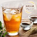 麦プーアール茶 プーアル茶 ポット用 50個入 ダイエット茶 ダイエット お茶 ダイエットティー お茶 ティーバッグ ティ…