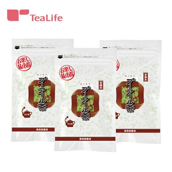 プーアール茶 お試し用 ダイエット お茶 プーアル茶 ティーバッグ プアール茶 ダイエット茶 ダイエットティー ティーライフ ダイエット飲料 ダイエットプーアール茶 1000円 ポッキリ 20P27May16 送料無料