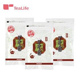 プーアール茶 お試し用 お茶 プーアル茶 ティーバッグ お茶 ティーライフ ダイエットプーアール茶 1000円 ポッキリ 送料無料 パック 中国茶