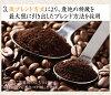 본격적인 프리미엄 드립 커피 4 종 세트