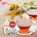 紅茶 ダージリン&セイロンティー ティーバッグ 100個入 紅茶パック ティーパック ダージリンティー セイロンティー …