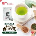 玄米茶 抹茶入り ポット用 ティーバッグ 40個入 まるごとさんかく茶 緑茶 抹茶 煎茶 静岡県産 静岡茶 日本茶 ティーパ…