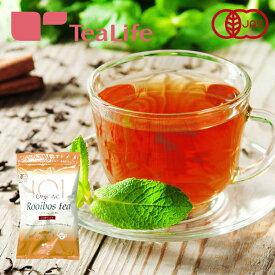 ルイボスティー オーガニック 100包+1包入 ノンカフェイン ゼロカロリー 有機ルイボスティー ルイボスティー オーガニック ダイエット ルイボス茶 お茶 健康茶 送料無料