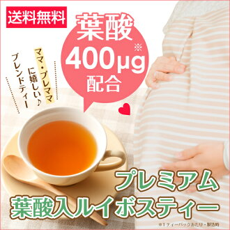 Premium folic acid into Rooibos maternity blend 30 pieces
