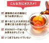 4 g of blessing blend tea bags of ten kinds of 美活 rooibos tea *30 case