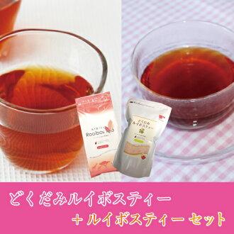 路易波士茶 +鱼腥草路易波士茶   套装